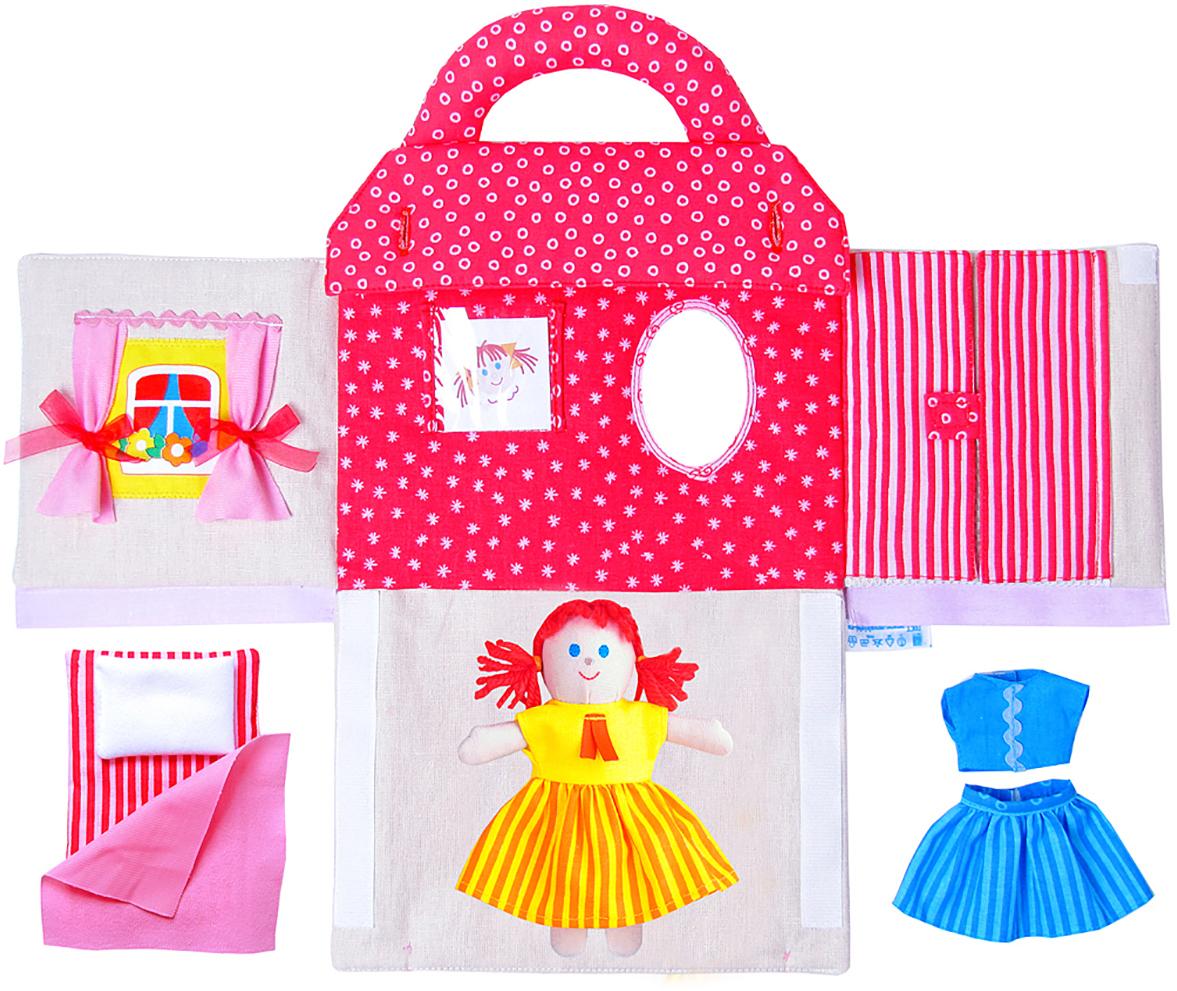 Мякиши Игрушка Кукольный домик Маняши кукольный домик из картона четыре комнаты картонный папа