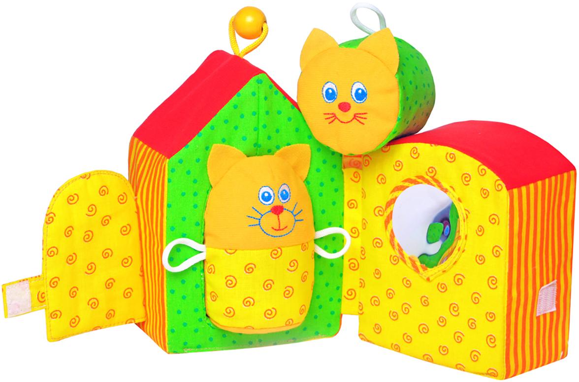 Мякиши Мягкая развивающая игрушка Кошкин дом цвет красный желтый зеленый