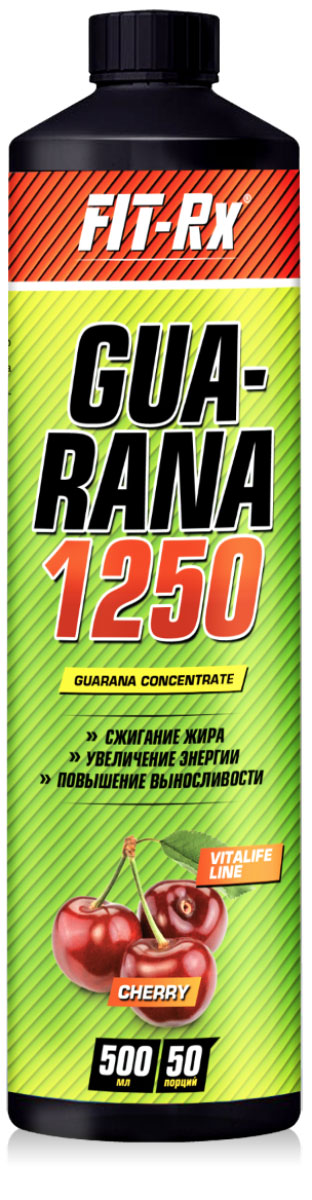 Энергетический напиток FIT-Rx Guarana 1250, вишня, 500 мл4630018860721Guarana 1250 содержит экстракт плодов растения гуараны, кофеин которого достаточно медленно усваивается, поэтому не раздражает стенки желудка и мягко воздействует на весь организм. Гуарана улучшает обмен веществ, выводит из организма токсины и лишнюю жидкость, уменьшает жировые отложения, а также притупляет чувство голода. Умеренное употребление гуараны помогает улучшить кровообращение, снизить уровень холестерина и улучшить работу сердца. Это растение избавляет от раздражительности, хронической усталости, депрессии, увеличивает выносливость, нормализует эмоциональное состояние.Не рекомендуется употреблять перед сном.Товар сертифицирован.