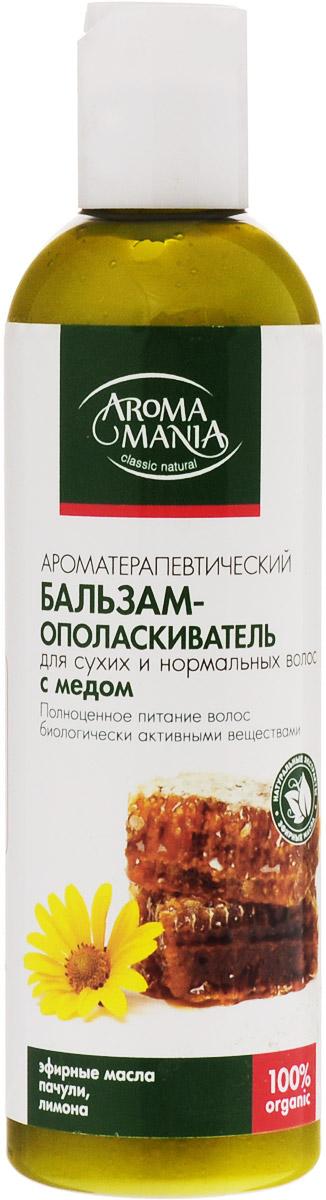 Аромамания бальзам-ополаскиватель с медом, 250 мл green mama бальзам питание и восстановление для сухих и ломких волос масло оливы и лаванда 250 мл