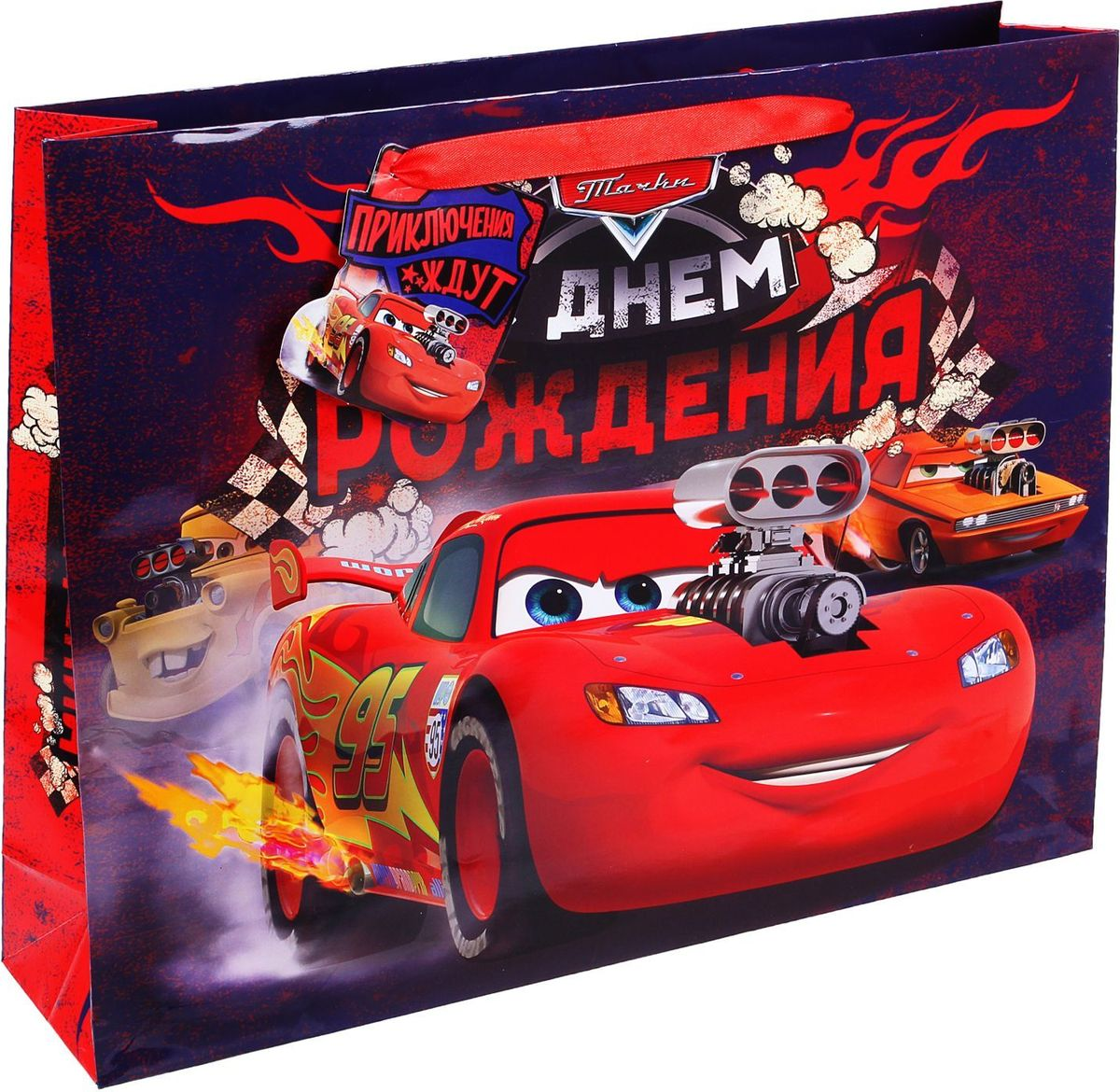 Disney Пакет подарочный С днем рождения Тачки 40 х 31 см -  Подарочная упаковка