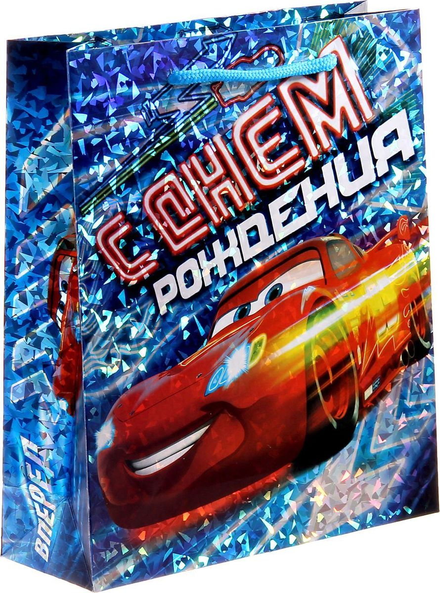 Disney Пакет подарочный Тачки С днем рождения! 23 х 27 см -  Подарочная упаковка