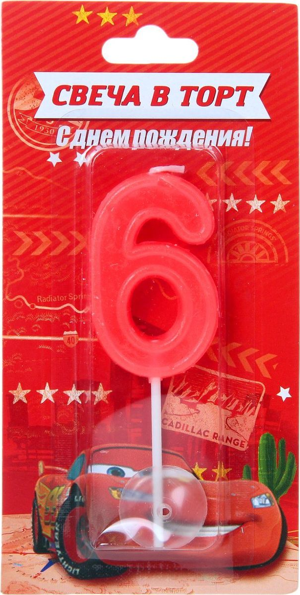 Disney Свеча для торта Тачки С днем рождения Цифра 6 1458831