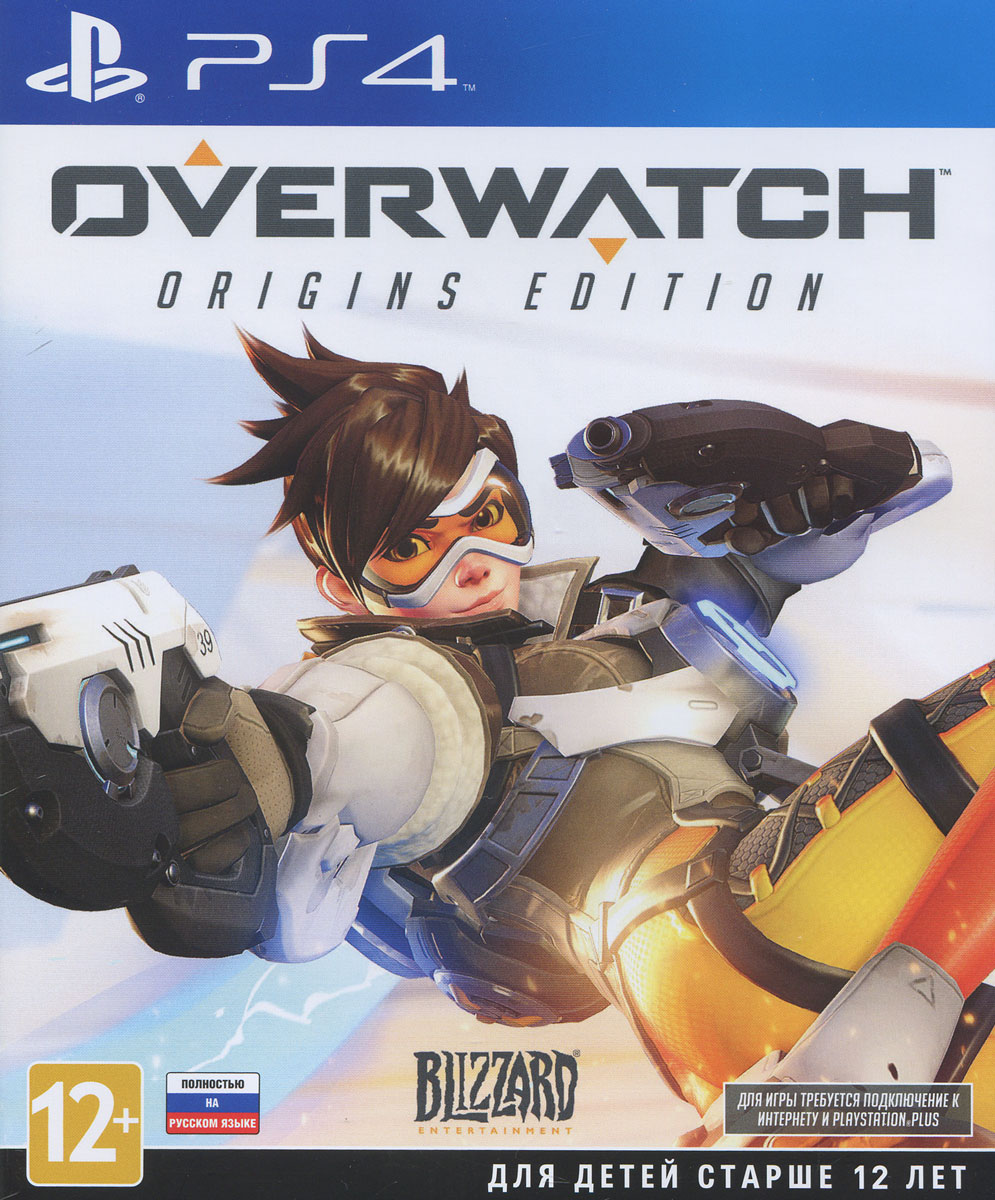 Overwatch. Origins Edition (PS4) игра для pc overwatch origins edition