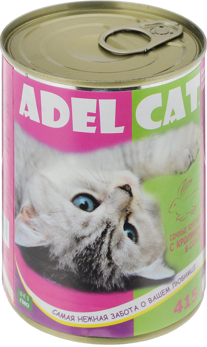 Консервы для кошек Adel-Cat, с кроликом в соусе, 415 г990281Корм консервированный Adel-Cat является сбалансированным и полнорационным питанием для кошек. Корм Adel-Cat обеспечит организм ваших питомцев всеми необходимыми витаминами и микроэлементами. Технология изготовления позволяет сохранить все свойства натуральных продуктов, их качество и полезность, гарантирует поддержание здоровья и жизненных сил ваших любимцев.Товар сертифицирован.