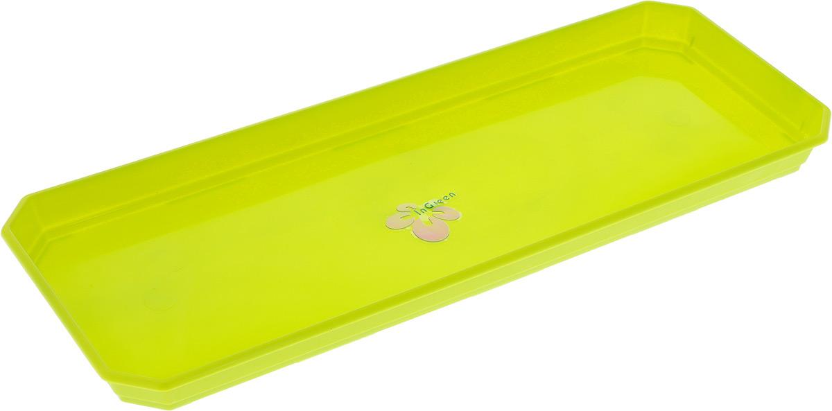 Поддон для балконного ящика InGreen, цвет: салатовый, длина 40 см531-102Поддон для балконного ящика InGreen выполнен из прочного цветного пластика. Изделие предназначено для стока воды.