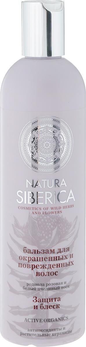Бальзам Natura Siberica Защита и блеск, для окрашенных и поврежденных волос, 400 млFS-54115Бальзам Natura Siberica Защита и блеск предназначен для окрашенных и поврежденных волос. Не содержит лаурет сульфата натрия, парабенов и красителей. Родиола Розовая, или золотой корень, по своим защитным свойствам превосходит женьшень. Повышает устойчивость волос к повреждающим факторам внешней среды.Масло даурской сои содержит большое количество ценного растительного белка, нормализующего структуру поврежденного волоса.Белый воск обеспечивает естественный блеск волосам. В бальзам добавлены антиоксиданты, которые обеспечивают длительную защиту, и растительные керамиды для питания и блеска. Характеристики:Объем: 400 мл. Производитель: Россия. Товар сертифицирован.