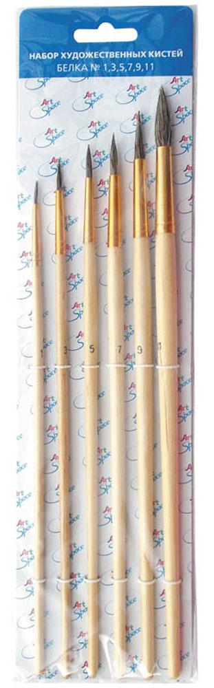 ArtSpace Набор круглых кистей Белка № 1, 3, 5, 7, 9, 11 (6 шт)FS-00103В набор ArtSpace входят шесть круглых художественных кистей разного размера для работы акварелью, гуашью, темперой и акрилом. Обойма кистей плотно наполнена, ворс хорошо удерживает краску и не выпадает со временем.Благодаря удлиненному ворсу и тонкому кончику подходят как для крупных мазков, так и для мелких деталей. Отлично поглощают воду, что важно при работе с водорастворимыми красками.