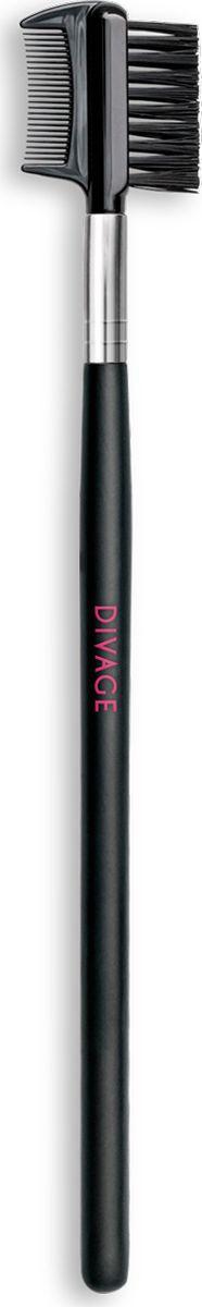 Divage Accessories - Щеточка-расческа для бровей и ресниц1301210Щёточка-расчёска для бровей и ресниц помогает придать более аккуратную форму бровям и ресницам. Щеточка изготовлена из гипоаллергенных нейлоновых волокон. Оформляет форму бровей, придавая волоскам единое направление и ухоженный вид, а также растушевывает карандашную линию на бровях для придания макияжу более натурального эффекта. Пластиковая расческа разделяет ресницы после нанесения туши, снимая ее излишки. Делает ресницы разделёнными и оформленными.