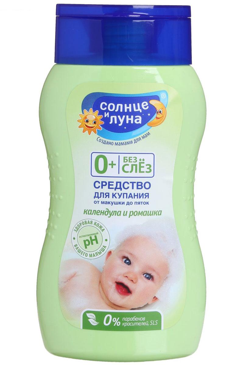 """Детское средство для купания Aura """"Солнце и Луна"""" предназначено для ежедневной гигиены малыша с самого рождения. Комплекс компонентов мягко очищает кожу и волосы ребенка, не пересушивая и одновременно увлажняя. Экстракты ромашки и календулы, входящие в состав, обладают противовоспалительным, успокаивающим, заживляющим действием. Средство не вызывает раздражения и слез у ребенка.  Оно поддерживает естественный уровень рН детской кожи, не содержит парабенов и красителей и обладает приятным нежным травянистым ароматом. Средство для купания Aura """"Солнце и Луна"""" - это мягкое очищение от макушки до пяточек! Характеристики:Рекомендуемый возраст: от 0 месяцев. Объем: 240 мл. Товар сертифицирован.   УВАЖАЕМЫЕ КЛИЕНТЫ!   Обращаем ваше внимание на возможные изменения в дизайне упаковки. Качественные характеристики товара и его размеры остаются неизменными. Поставка осуществляется в зависимости от наличия на складе."""