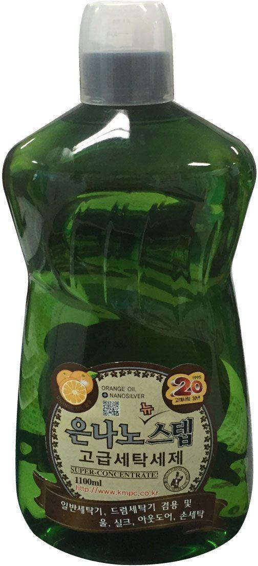 Жидкое средство для стирки KMPC Nano Silver Step. Detergent, с серебром. 580046100011Высокоэффективное суперконцентрированное жидкое средство для стирки с натуральным апельсиновым маслом и наносеребром подходит как для машинной, так и для ручной стирки. Безопасно для шерстяных и шелковых изделий.Входящие в состав натуральное апельсиновое масло и наносеребро отлично отстирывают даже самые застарелые пятна, справляются с засохшей грязью и устраняют неприятные запахи. После стирки ваша одежда засияет безупречной чистотой и приобретет легкий цитрусовый аромат.Особенности продукта: состоит из органических компонентов и экологически чистых продуктов. PH: нейтральныйМеры предосторожности: Хранить в недоступном для детей месте. При появлении аллергических реакций прекратить применение. При попадании в глаза не растирать, промыть чистой водой, при необходимости обратиться к врачу. Не глотать. В случае если вы проглотили средство, следует немедленно обратиться к врачу. Применять строго по назначению. Перед стиркой проверить окраску ткани, распылив средство на незаметный участок одежды.Состав: дистиллированная вода, кокамидопропилбетаин, лаурилдиметиламин оксид, d-лимонен, кокамид DEA, энзимы, апельсиновое масло, частицы серебра.