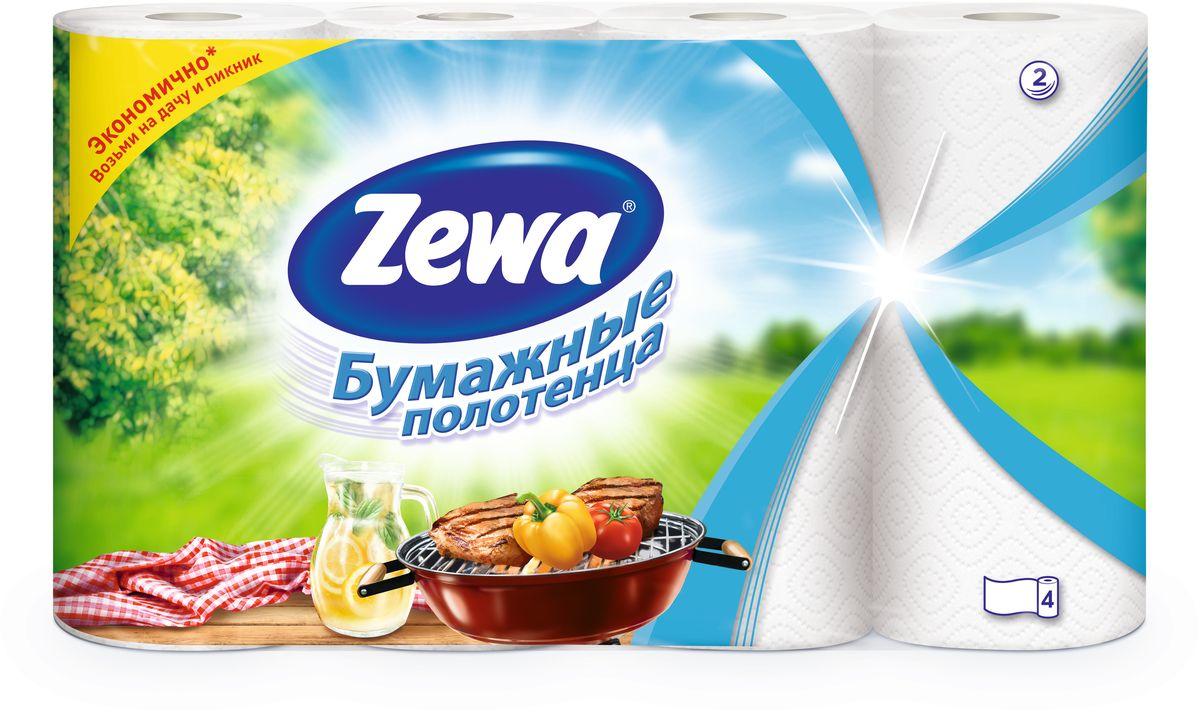 Полотенца бумажные Zewa, двухслойные, 4 рулона787502Полотенца бумажные Zewa – это незаменимый атрибут чистой кухни. Они просты в использовании, их не надо стирать и просто утилизировать. Безупречно белые, они подчеркивают чистоту вашего дома и вашу искреннюю заботу о близких. Специальное тиснение улучшает способность материала впитывать влагу, что позволяет нашим полотенцам еще лучше справляться со своей работой. Натуральные материалы, используемые при изготовлении продукции Zewa, безопасны для людей, животных и окружающей среды, не вызывают раздражения и аллергии и не оставляют мелкой бумажной пыли.Классические бумажные полотенца Zewa могут использоваться не только на кухне, но и для других целей, поскольку отлично вытирают руки и убирают грязь с самых разных поверхностей. Количество рулонов: 4 шт. Количество листов в рулоне: 56. Количество слоев: 2. Размер листа: 22,7 х 25 см. Длина рулона: 14 м. УВАЖАЕМЫЕ КЛИЕНТЫ! Обращаем ваше внимание на возможные изменения в дизайне упаковки. Качественные характеристики товара и его размеры остаются неизменными. Поставка осуществляется в зависимости от наличия на складе.