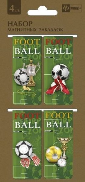 Феникс+ Закладки магнитные для книг Футбол 4 штFS-00897Набор магнитных закладок для книг.В наборе: 4 закладки.Размер закладки: 25 х 58,5 мм. Мелованная бумага на магнитной полосе, полноцветная печать с ламинацией.