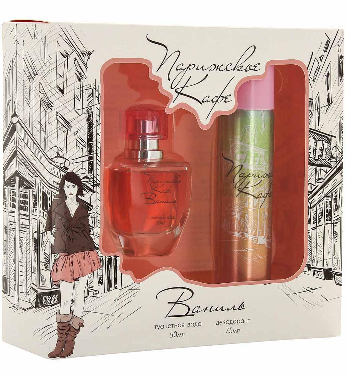 КПК-Парфюм Подарочный набор для женщин Парижское кафе: Ваниль: Туалетная вода, 50 мл + Парфюмированный дезодорант, 75 мл5010777139655ПАРИЖСКОЕ КАФЕ ВАНИЛЬ- это аромат для женщин. Верхняя нота: цветок ванили; ноты сердца: ваниль, иланг-иланг, гелиотроп и роза; ноты базы: шоколад, какао и мускус.