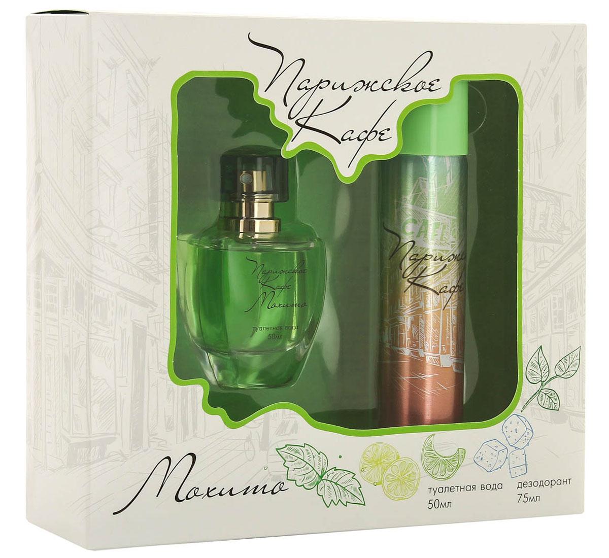 КПК-Парфюм Подарочный набор для женщин Парижское кафе: Мохито: Туалетная вода, 50 мл + Парфюмированный дезодорант, 75 мл1301210ПАРИЖСКОЕ КАФЕ МОХИТО - это аромат для женщин. Верхние ноты : бергамот, лимон, вербена; ноты сердца: базилик, кардамон, имбирь, роза, жасмин; ноты базы: белый мускус.