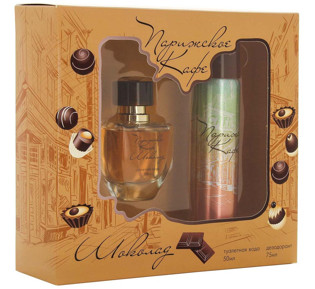 КПК-Парфюм Подарочный набор для женщин Парижское кафе: Шоколад: Туалетная вода, 50 мл + Парфюмированный дезодорант, 75 мл1301210ПАРИЖСКОЕ КАФЕ ШОКОЛАД- это аромат для женщин. Верхние ноты: страстоцвет, красный мак и пион; ноты сердца: жасмин, нарцисс, мексиканский шоколад и ежевика; ноты базы: мускус, пачули, амбра и ваниль.