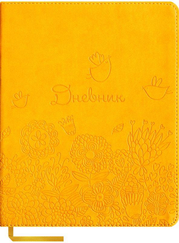 Greenwich Line Дневник школьный Vivella Цветы и птицы72523WDДневник Greenwich Line серии «Vivella» сделан из искусственной кожи оранжевого цвета. Элементы дизайна на лицевой и оборотной сторонах обложки выполнены с помощью термотиснения. Обложка прошита по всему периметру нитками в цвет материала. Форзацы дневника оформлены тонированной в массе бумагой в цвет материала обложки, что подчеркивает качество и стоимость изделия. Для удобства ученика в поиске нужной страницы предусмотрена закладка-ляссе. Также дневник содержит справочный материал для школьника. Данный дневник станет ярким аксессуаром для любой школьницы.