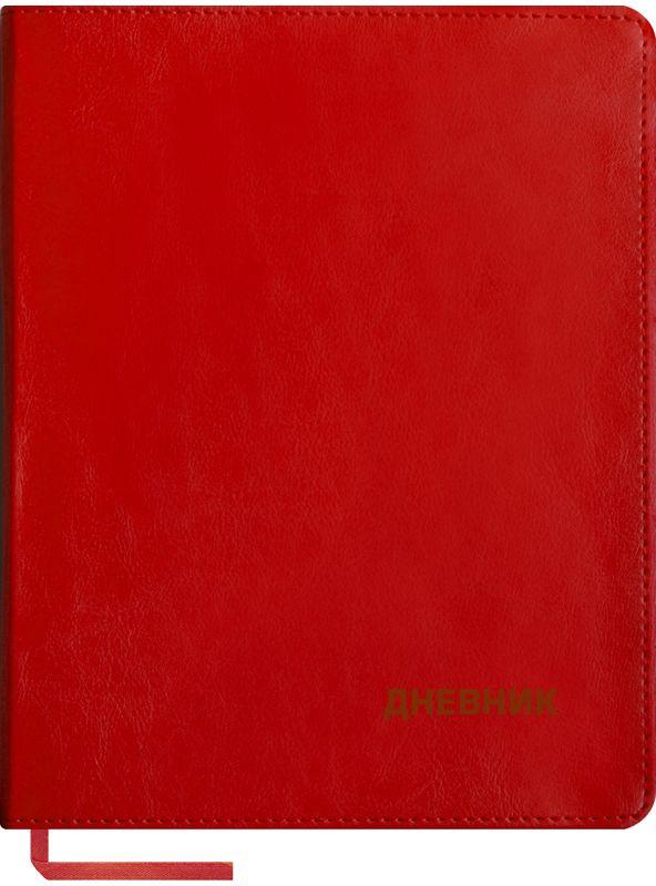 Greenwich Line Дневник школьный Prestige цвет красный72523WDДневник Greenwich Line серии «Prestige» сделан из искусственной кожи красного цвета. Надпись «Дневник» выполнена с помощью термотиснения, а обложка прошита по всему периметру нитками в цвет материала. Форзацы дневника оформлены тонированной в массе бумагой в цвет материала обложки, что подчеркивает качество и стоимость изделия. Для удобства ученика в поиске нужной страницы предусмотрена закладка-ляссе в цвет материала обложки. Также дневник содержит справочный материал для школьника. Данный дневник станет ярким аксессуаром для любого школьника.