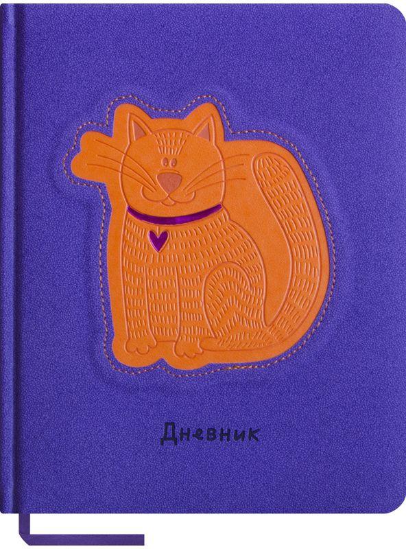 Greenwich Line Дневник школьный Applique Котик -  Школа
