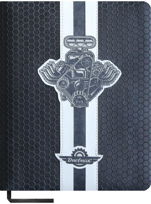 Greenwich Line Дневник школьный Applique Автостиль72523WDДневник Greenwich Line серии «Applique» сделан из искусственной кожи с элементами аппликации. Надпись «Дневник» и элемент дизайна - «двигатель» выполнены с помощью термотиснения на специальном двухцветном материале. По всей поверхности обложки выполнено фактурное тиснение, имитирующее карбоновую сетку автомобиля. Обложка сделана с использованием поролона, что придает приятные тактильные ощущения. Форзацы дневника оформлены тонированной в массе бумагой в цвет материала обложки, что подчеркивает качество и стоимость изделия. Для удобства ученика в поиске нужной страницы предусмотрена закладка-ляссе. Также дневник содержит справочный материал для школьника. Данный дневник станет ярким аксессуаром для любого школьника увлеченного автомобилями.