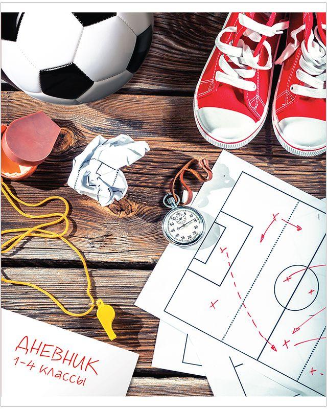 Спейс Дневник школьный Спорт для 1-4 классов