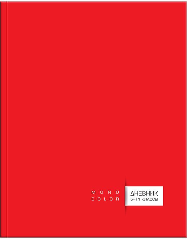 Спейс Дневник школьный Красный Diamond для 5-11 классов72523WDДневник для учеников старших классов в твердом переплете. Обложка из твердого картона с глянцевой голографической ламинацией даймонд, что придает интересный визуальный эффект. Форзацы запечатаны золотистой краской. Дневник содержит справочную информацию для старших классов.