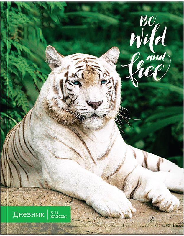 ArtSpace Дневник школьный Белый тигр