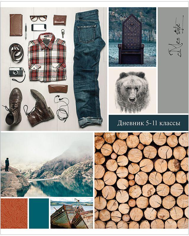 Спейс Дневник школьный Для мальчиков стиль для 5-11 классов