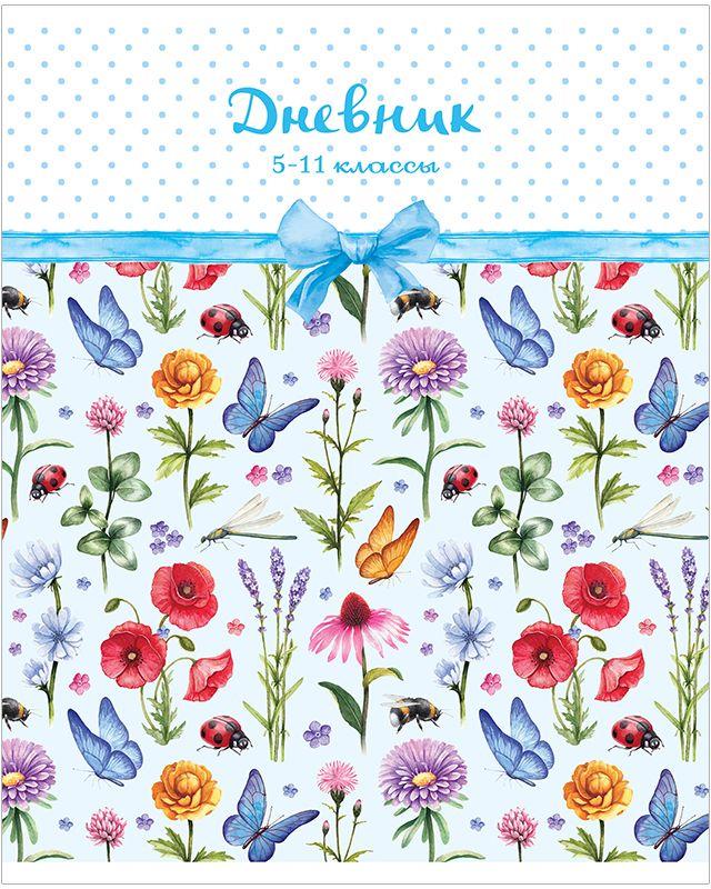 Спейс Дневник школьный Цветы для 5-11 классов72523WDДневник школьный на скобе. Обложка из плотного целлюлозного картона. Бумага блока - 60гр/м2. ВД-лак.