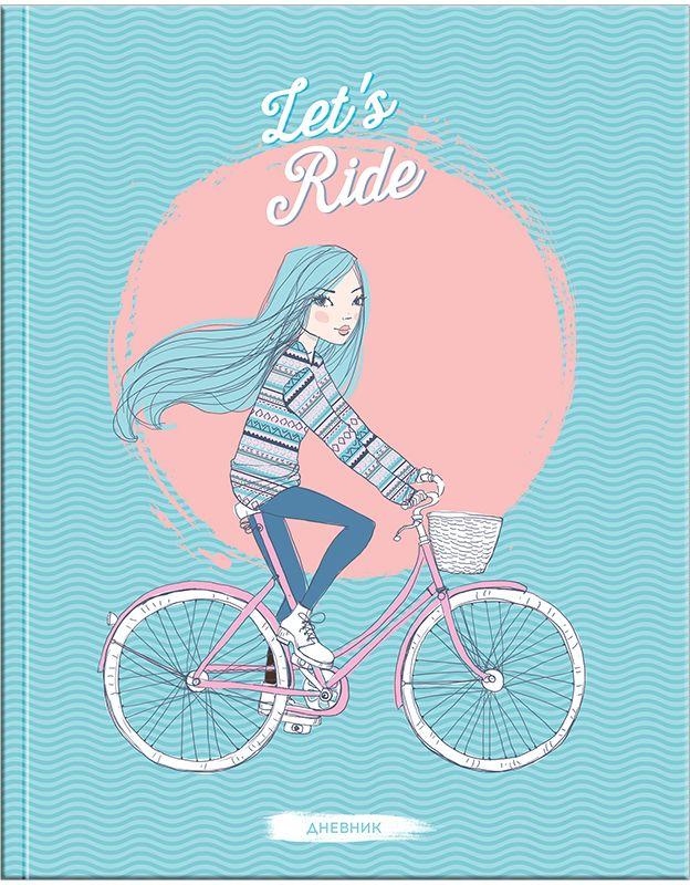 Спейс Дневник школьный Девочка на велосипеде72523WDДневник школьный в твердом переплете с универсальным блоком для учеников 1-11 классов. Обложка из твердого картона с глянцевой ламинацией. Форзацы запечатаны золотистой краской.