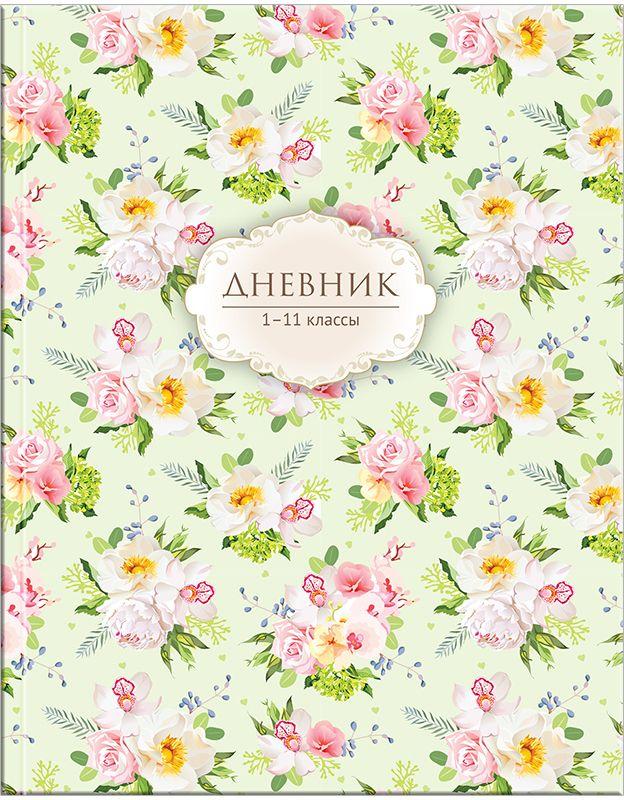 Спейс Дневник школьный Цветочный паттерн