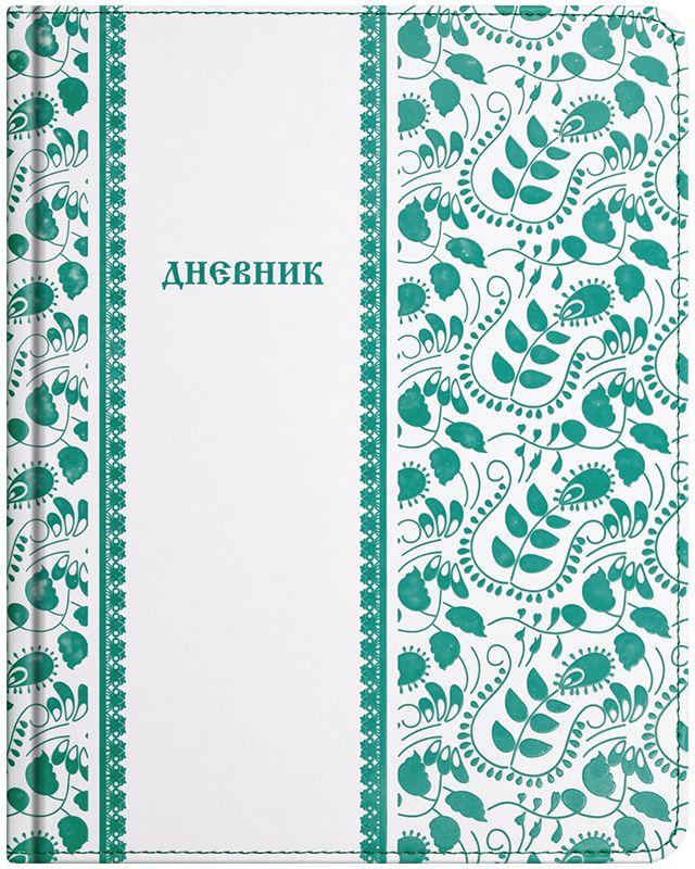 Greenwich Line Дневник школьный Double color цвет бирюзовый -  Школа