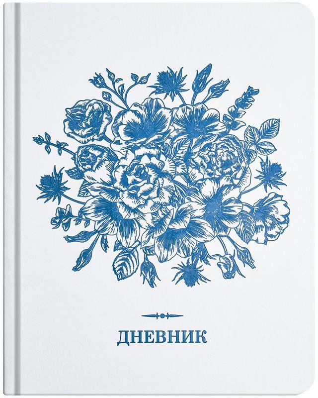 Greenwich Line Дневник школьный Double color Цветы72523WDДневник Greenwich Line серии «Double color» сделан из специальной двухцветной искусственной кожи. Элементы дизайна с лицевой и оборотной сторон выполнены с помощью термотиснения, благодаря чему имеют синий цвет. Форзацы дневника оформлены тонированной бумагой в цвет тиснения обложки, что подчеркивает качество и стоимость изделия. Для удобства ученика в поиске нужной страницы предусмотрена закладка-ляссе. Также дневник содержит справочный материал для школьника. Данный дневник станет ярким аксессуаром для любого школьника и поможет подчеркнуть индивидуальность.