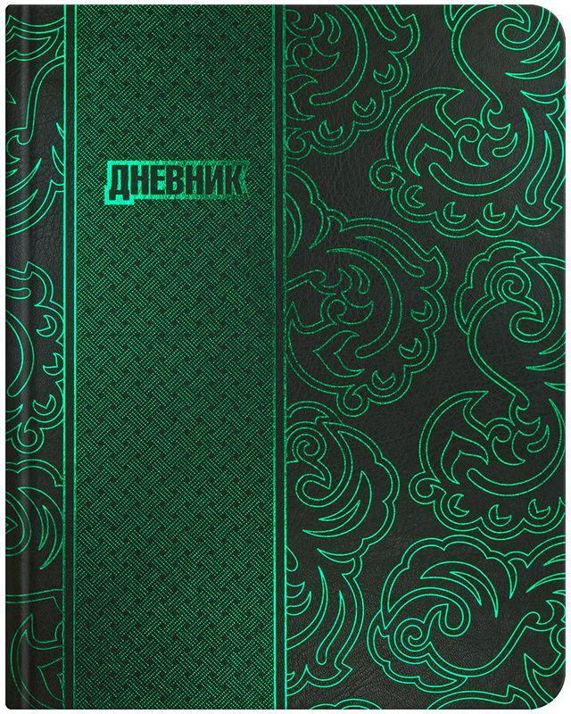 Greenwich Line Дневник школьный Foil Pattern зеленый узор -  Школа