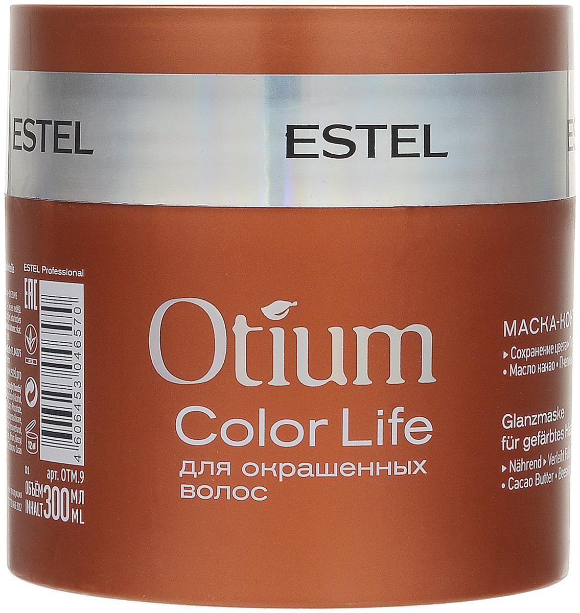 Estel Otium Color Life Маска-коктейль для окрашеных волос, 300 млOT.86/OTM.9_Color Life