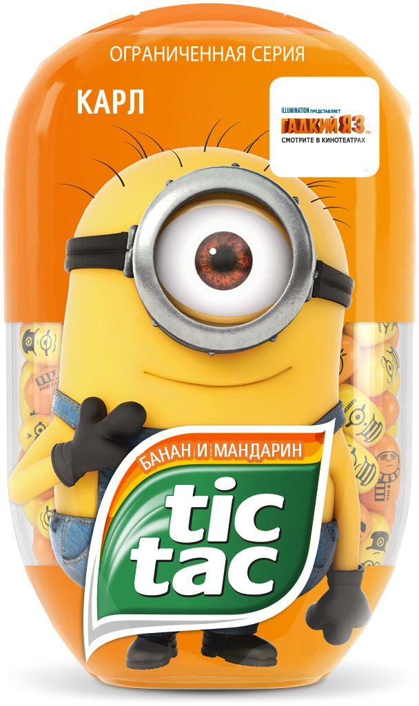 Tic Tac Гадкия Я - 3 драже со вкусом банана и мандарина, 98 г0120710Тик Так– это освежающее драже c ярким и бодрящим вкусом в удобной упаковке. Тик Так пришел на российский рынок в 90-ые годы 20 века и по сей день является любимым и хорошо знакомым взрослым и детям продуктом. Мята, Апельсин, Клубничный Микс и Мятный Микс – калейдоскоп вкусов Тик Так дарит заряд свежести и позитивной энергии. Под тонкой ванильной оболочкой скрывается уникальный вкус и источник свежести. Это больше, чем двойной эффект и второе дыхание! Яркое драже Тик Так с незабываемо свежими вкусами поможет наполнить твой день яркими моментами!