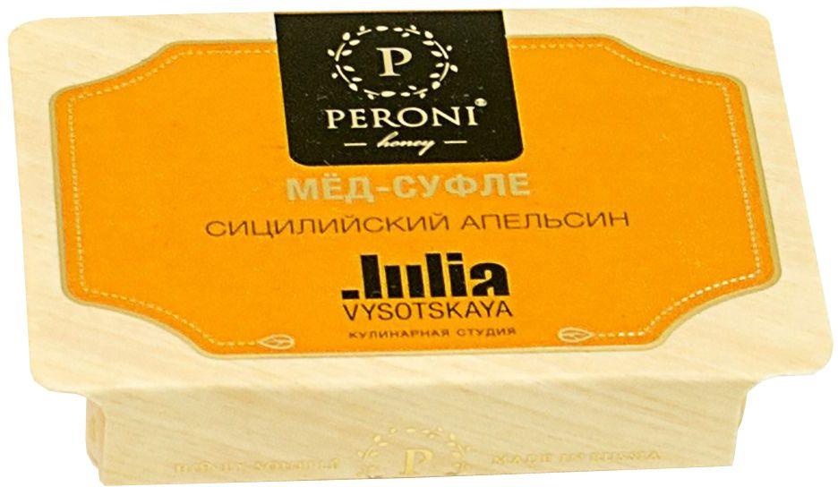 Peroni мед-суфле порционный Сицилийский апельсин, 2 шт по 25 мл0120710Этот вкус был разработан совместно с поварами студии Юлии Высоцкой. Как и положено настоящим сицилийским апельсинам, вкус получился с кислинкой и ярко выраженным апельсиновым вкусом, едва заметным итальянским акцентом. Яркий, сочный, согретый южным солнцем и наполненный витаминами - настоящий фейерверк ощущений в элегантной баночке от компании Peroni.