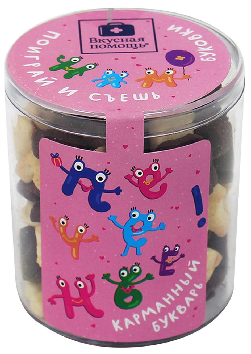 Вкусная помощь Алфавит - поиграй и съешь, печенье детское, 50 г4640000272265Маленькие забавные печенья сделаны специально, чтобы приносить радость детям.Печенья в удобной, приятной на ощупь упаковке непременно понравятся каждому ребенку.Печенье состоит из рассыпчатого сахарного теста и содержит кусочки злаков. Поэтому они не только вкусные, но и полезные!Быть счастливым и делиться счастьем с друзьями просто и очень приятно – подарите печенье на любой праздник или без повода всем, кто дорог и вашу заботу обязательно заметят.Оригинальное и милое печенье поднимет настроение и порадует животик!