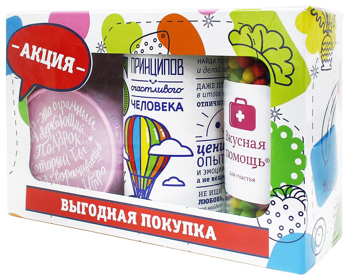 Вкусная помощь Подарочный набор Выгодная покупка, жевательный мармелад, семечки в цветной глазури, фруктово-ягодное драже, 519 г0120710Это уникальный набор, вобравший в себя все самое популярное, вкусное и оригинальное. В его состав входят: жевательный мармелад в обсыпке Супер микс, 5 Принципов счастливого человека, Вкусная помощь для счастья.Этот подарок внесет весеннюю свежесть и бодростью в привычные офисные будни. Наполнит уютом и гармонией каждый кофе-брейк.Также порадует одноклассников, одногруппников и большую компанию друзей. Если вам надоело дарить обыденное и банальное, то яркая, красочная упаковка и самое свежее и вкуснейшее содержимое – то, что нужно именно вам.Бесподобный подарок на 8 марта девушкам – нежный, фруктовый набор.