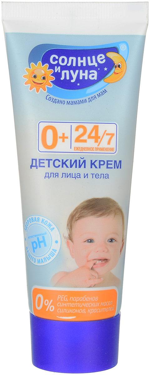 Солнце и Луна Крем детский 75 мл7583Детский крем Солнце и Лунаспециально разработан для малышей с первых дней жизни. Он легко наносится, быстро впитывается, имеет нежную текстуру, увлажняет и успокаивает кожу.Детский крем - отличное средство для интенсивного ухода за нежной кожей вашего малыша.Специальный комплекс натуральных активных компонентов снабжает кожу незаменимыми жирными кислотами и влагой, укрепляя ее. Идеален для ежедневного мягкого ухода за кожей лица и тела после водных процедур и в течении дня.Товар сертифицирован.