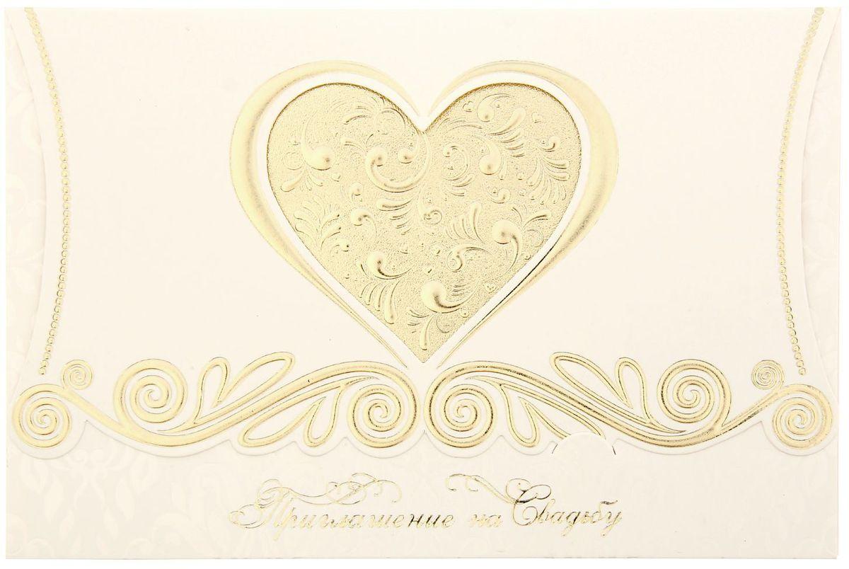 Приглашение на свадьбу Сердце, 19 х 12,5 смRSP-202SУ вас намечается свадьба? Поздравляем от всей души!Когда дата и время бракосочетания уже известны, и вы определились со списком гостей, необходимо оповестить их о предстоящем празднике. Существует традиция делать персональные приглашения с указанием времени и даты мероприятия. Но перед свадьбой столько всего надо успеть, что на изготовление десятков открыток просто не остаётся времени. В этом случае вам придёт на помощь разработанное нашими дизайнерами приглашение на свадьбу . на обратной стороне расположен текст со свободными полями для имени адресата, времени, даты и адреса проведения мероприятия. Мы продумали все детали, вам остаётся только заполнить необходимые строки и раздать приглашения гостям.Устройте себе незабываемую свадьбу!