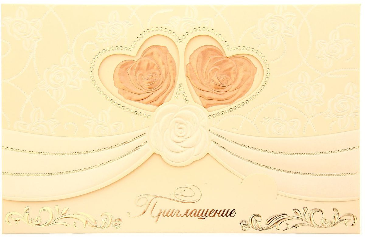 Приглашение на свадьбу Торжество, 19 х 12,5 см97775318У вас намечается свадьба? Поздравляем от всей души!Когда дата и время бракосочетания уже известны, и вы определились со списком гостей, необходимо оповестить их о предстоящем празднике. Существует традиция делать персональные приглашения с указанием времени и даты мероприятия. Но перед свадьбой столько всего надо успеть, что на изготовление десятков открыток просто не остаётся времени. В этом случае вам придёт на помощь разработанное нашими дизайнерами приглашение на свадьбу . на обратной стороне расположен текст со свободными полями для имени адресата, времени, даты и адреса проведения мероприятия. Мы продумали все детали, вам остаётся только заполнить необходимые строки и раздать приглашения гостям.Устройте себе незабываемую свадьбу!