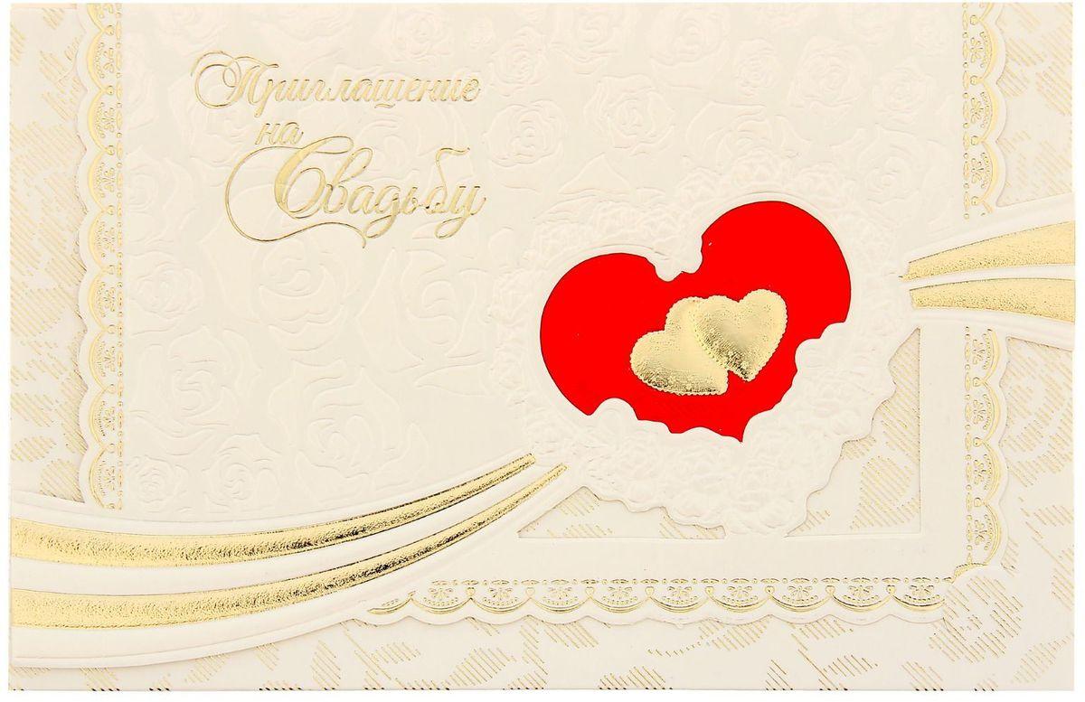 Приглашение на свадьбу Кружевное, 19 х 12,5 смMB860У вас намечается свадьба? Поздравляем от всей души!Когда дата и время бракосочетания уже известны, и вы определились со списком гостей, необходимо оповестить их о предстоящем празднике. Существует традиция делать персональные приглашения с указанием времени и даты мероприятия. Но перед свадьбой столько всего надо успеть, что на изготовление десятков открыток просто не остаётся времени. В этом случае вам придёт на помощь разработанное нашими дизайнерами приглашение на свадьбу . на обратной стороне расположен текст со свободными полями для имени адресата, времени, даты и адреса проведения мероприятия. Мы продумали все детали, вам остаётся только заполнить необходимые строки и раздать приглашения гостям.Устройте себе незабываемую свадьбу!