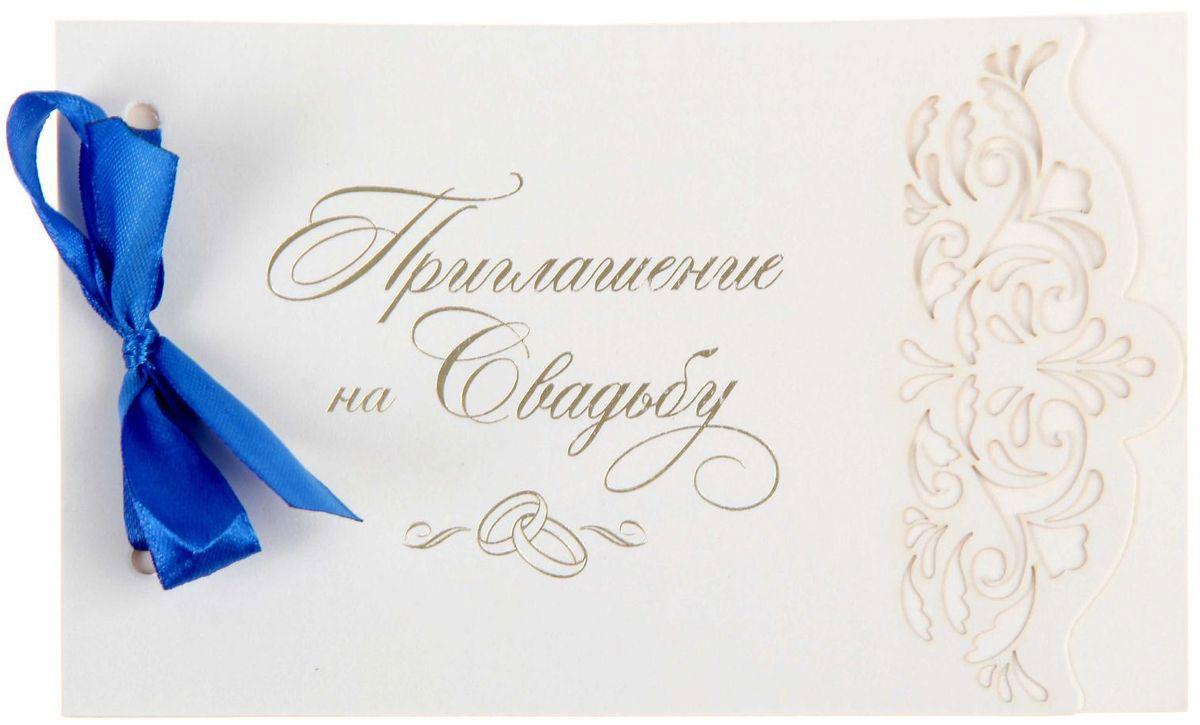 Приглашение на свадьбу Свадьба Вашей мечты, цвет: синий, 10,5 х 17 смC0042416У вас намечается свадьба? Поздравляем от всей души!Когда дата и время бракосочетания уже известны, и вы определились со списком гостей, необходимо оповестить их о предстоящем празднике. Существует традиция делать персональные приглашения с указанием времени и даты мероприятия. Но перед свадьбой столько всего надо успеть, что на изготовление десятков открыток просто не остаётся времени. В этом случае вам придёт на помощь разработанное нашими дизайнерами приглашение на свадьбу . на обратной стороне расположен текст со свободными полями для имени адресата, времени, даты и адреса проведения мероприятия. Мы продумали все детали, вам остаётся только заполнить необходимые строки и раздать приглашения гостям.Устройте себе незабываемую свадьбу!