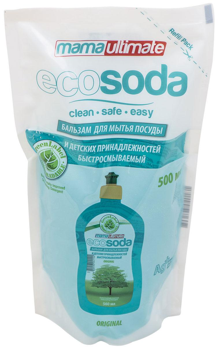 Бальзам для мытья посуды и детских принадлежностей EcoSoda Original, быстросмываемый, 500 мл40181Содержит мягкие очищающие компоненты, натуральную соду и минералы, которые легко удаляют жир даже в холодной воде. Масло миндаля и косметический глицерин обеспечивают смягчающий эффект для кожи рук.