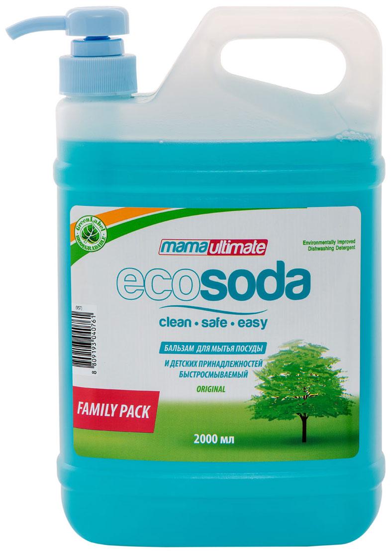 Бальзам для мытья посуды и детских принадлежностей EcoSoda Original, быстросмываемый, 2 л40761Содержит мягкие очищающие компоненты, натуральную соду и минералы, которые легко удаляют жир даже в холодной воде. Масло миндаля и косметический глицерин обеспечивают смягчающий эффект для кожи рук.