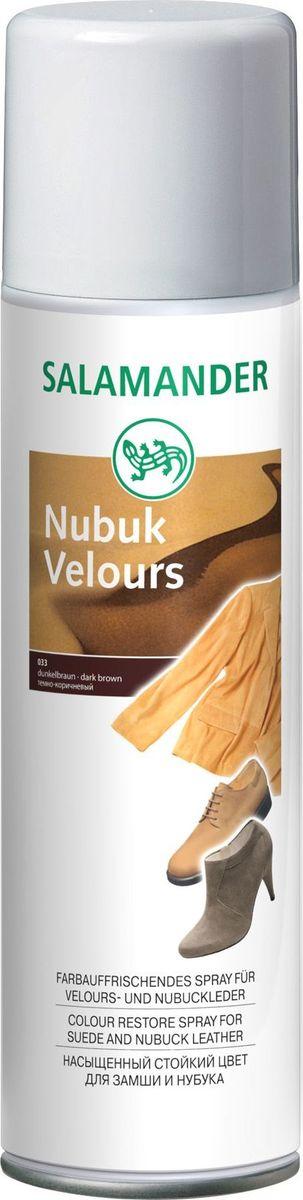Аэрозоль Salamander. Nubuk Velours, цвет: темно-коричневый, 250 мл3143 398Salamander Аэрозоль Nubuk Velours краска-восстановитель цвета для замши, нубука и велюра. Придает стойкий насыщеный цвет. Обеспечивает глубокое питание и уход за изделиями.
