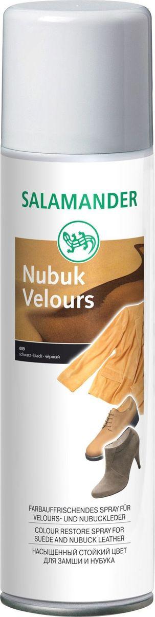 Аэрозоль Salamander. Nubuk Velours, цвет: черный, 250 мл5000204836516Salamander Аэрозоль Nubuk Velours краска-восстановитель цвета для замши, нубука и велюра. Придает стойкий насыщеный цвет. Обеспечивает глубокое питание и уход за изделиями.