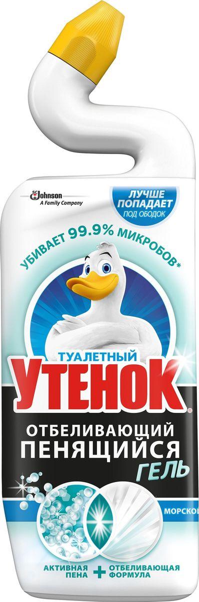 Средство по уходу за туалетом Туалетный утенок, отбеливающий, пенящийся, морской, 750 мл68/5/3Дизенфицирует убивает 99,9% микробов и бактерий. Максимально очищает, больше пены. Уникальная форма бутылки позволяет нанести средство на труднодоступные места под ободком унитаза.Устраняет неприятные запохи,оставляя свежий аромат.Экономичная дозировка.Специальная конструкция колпачка не позволяет открывать флакон детям.