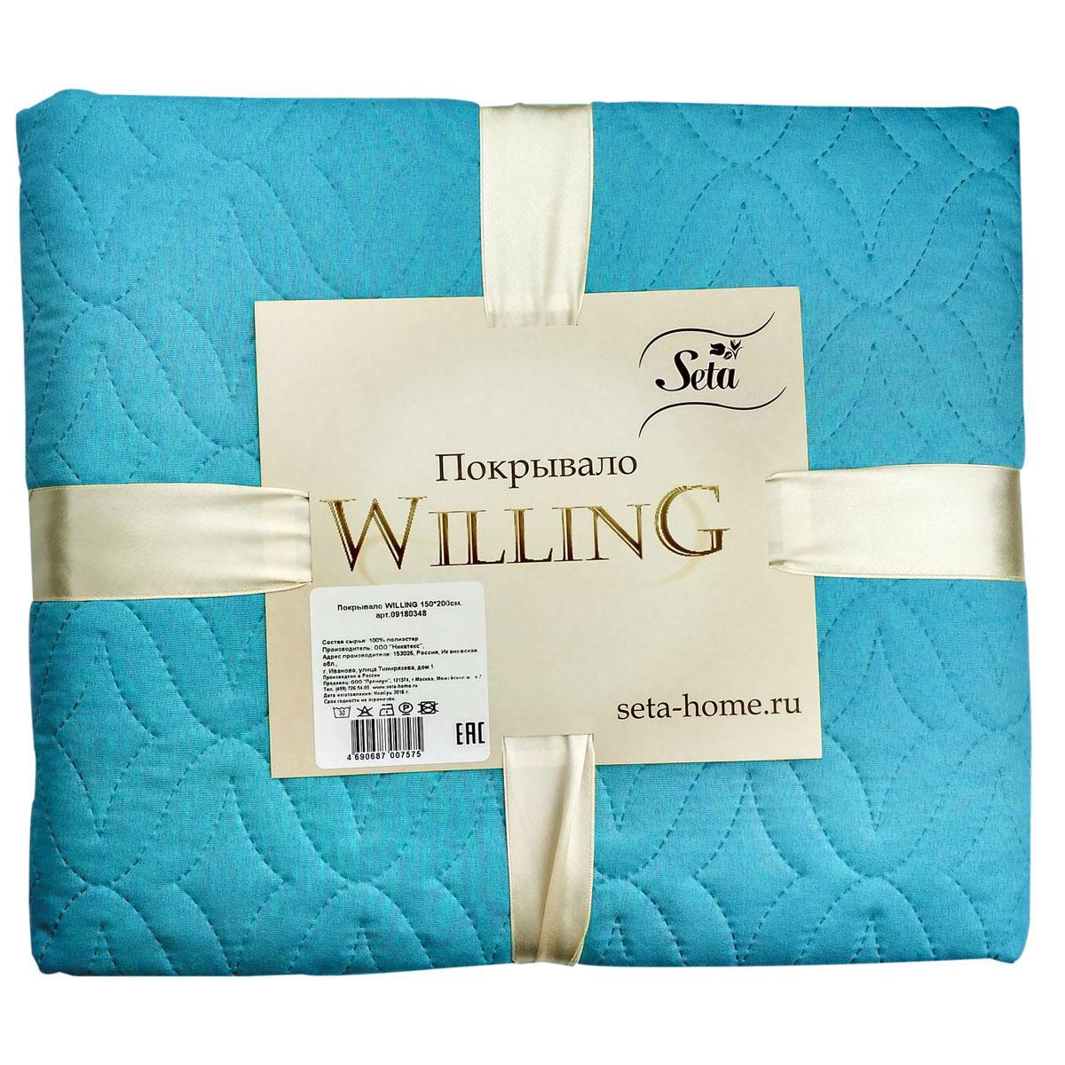 Покрывало Seta Willing, цвет: бирюзовый, 150 x 200 смES-412Прекрасные покрывала компании Seta окутают Вас теплом и лаской в самые суровые морозы. А в теплое время года придадут необыкновенную элегантность интерьеру Вашего дома